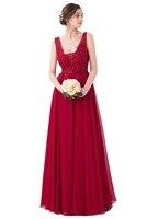 Elegant Wine Color Evening Dress Long Appliqued Chiffon Prom Dress 2017 Formal Elie Saab Dresses V