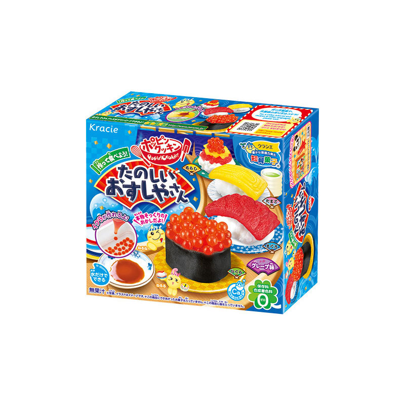 Lovely Cook Candy Dough Pretend To Play Toys Sushi Pizza Happy Kitchen Japanese DIY Candy Making Kit Children's Toys Gift