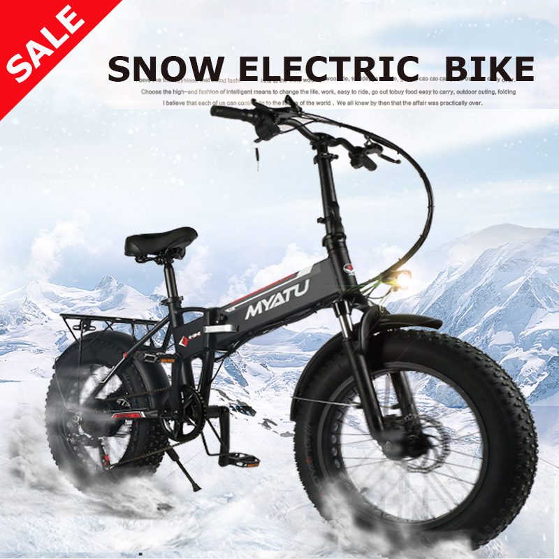folding electric bike 20 inch snow ebike hidden frame. Black Bedroom Furniture Sets. Home Design Ideas