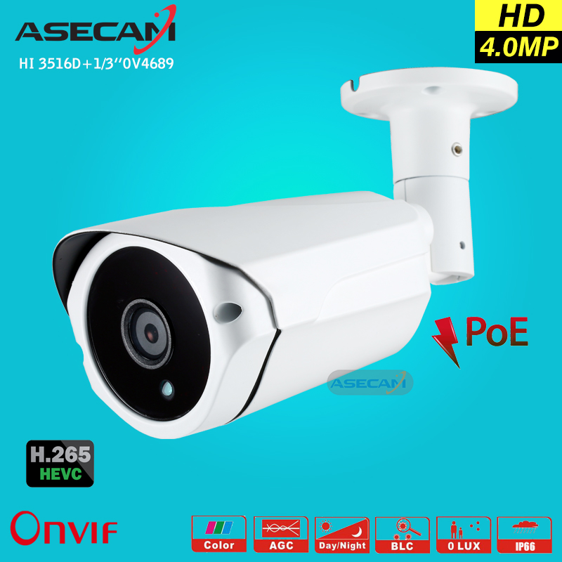 New Super HD 4MP H.265 Security IP Camera Onvif HI3516D Metal Bullet Waterproof CCTV Outdoor PoE Network Array Email Image alarm краска для моделей revell шелково матовая 361 цвет оливково зеленый