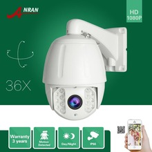 ANRAN Onvif HD 1080P 2.0 Megapixel PTZ 36X Zoom IP66 Waterproof Dome Outdoor Home Security CCTV IP Camera 36X4.6mm-165mm Lens