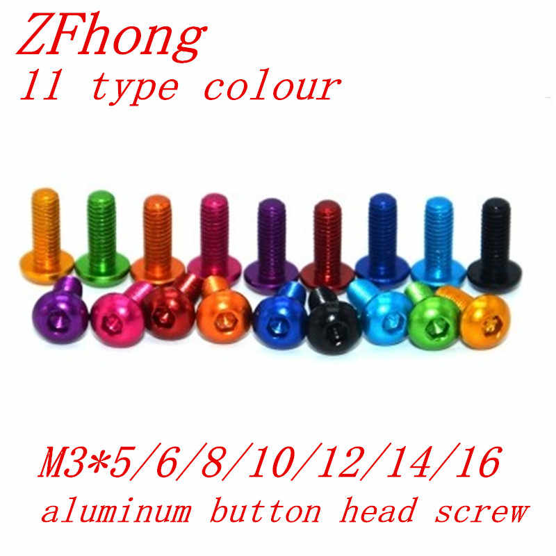 10pcs Aluminum button head  M3*5/6/8/10/12/14/16 colourful Aluminum hex socket button  head screw