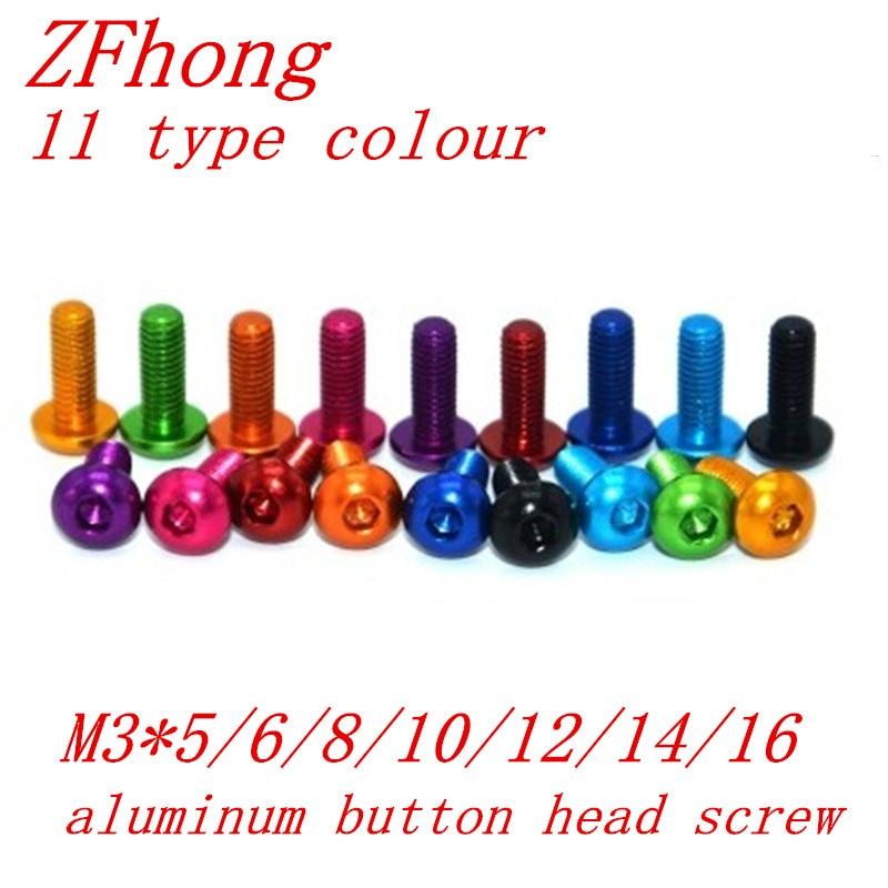 10pcs Aluminum Button Head  M3*5/6/8/10/12/14/16 Colourful Aluminum Hex Socket Button  Head Screw