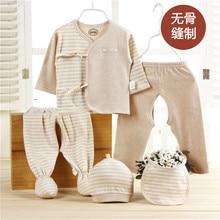 5Pcs Baby 100% Organic Cotton Clothing Set Suits