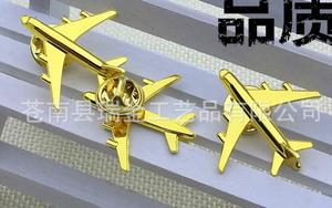 Image 5 - 50pcs/lot Airplane Badge Brooches Golden Aircraft Plane Brooched Badge Suit Fashion Jewelry Gift Plating High Quality W/O boxes