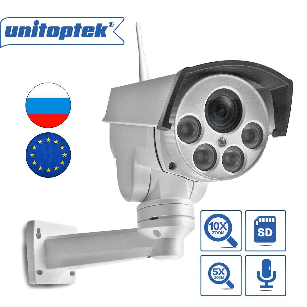 Sans fil HD 1080 p Bullet Wifi PTZ Caméra IP Audio 5X/10X Optique Zoom Lentille 2MP IP Caméra Extérieure IR WI-Fi Caméras ONVIF CamHi