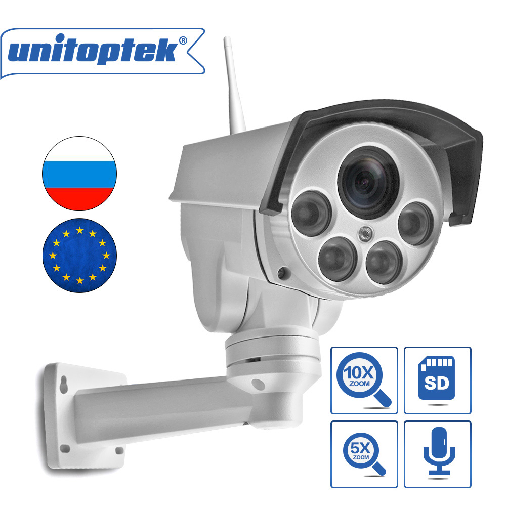 Wireless HD 1080P Bullet Wifi PTZ IP Camera Audio 5X / 10X Optical Zoom Lens 2MP IP Camera Outdoor IR WI Fi Cameras ONVIF CamHi-in Surveillance Cameras from Security & Protection