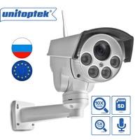 Wireless HD 1080P Bullet Wifi PTZ IP Camera Audio 5X / 10X Optical Zoom Lens 2MP IP Camera Outdoor IR WI Fi Cameras ONVIF CamHi