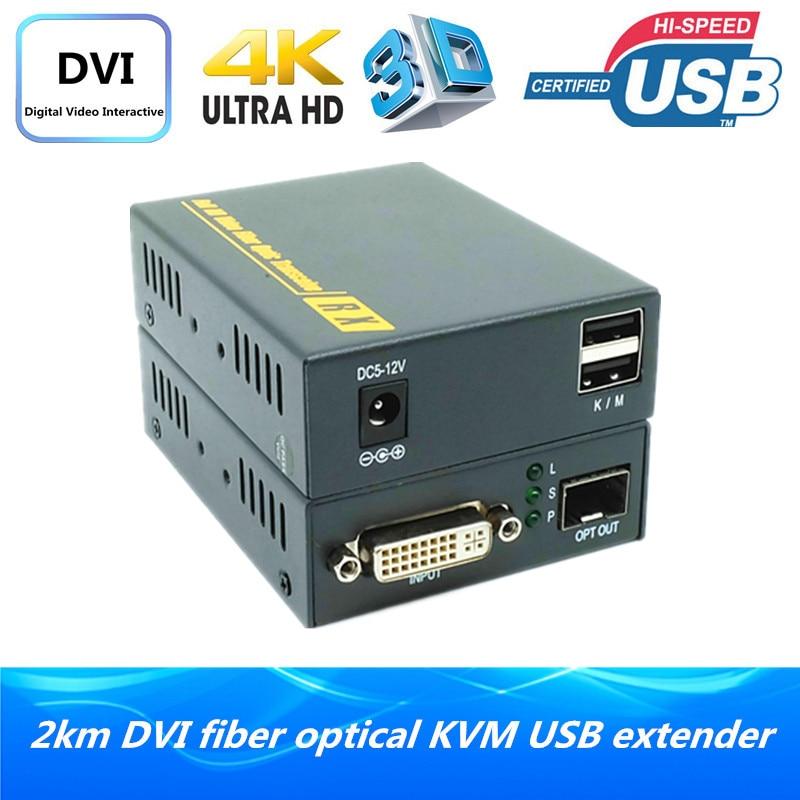 Наивысшее качество 6600ft DVI по Волокно Трансмиссия оптический преобразователь ультра 4 К + EDID + 3D + USB + DVI Волокно оптическое KVM extender 2 км