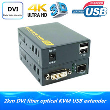 Super Quality 6600ft DVI Over Fiber Transmission Optic Converter Ultra 4K+ EDID + 3D +USB + DVI Fiber Optic KVM Extender 2km