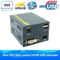 Super Quality 6600ft DVI Over Fiber Transmission Optic Converter Ultra 4K+ EDID + 3D +USB + DVI Fiber Optic KVM Extender 2km