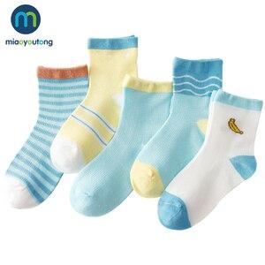 Image 2 - 5คู่/ล็อตยูนิคอร์นตาข่ายบางผ้าฝ้ายเด็กทารกแรกเกิดถุงเท้าเด็กสาวถุงเท้าเด็กถุงเท้าSkarpetkiทารกMiaoyoutong