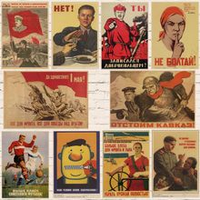 Youth Build the Nation propaganda USSR Soviet Communism WW2 Classic Vintage Poster Decorative DIY Art Home Bar Posters Decor(China)