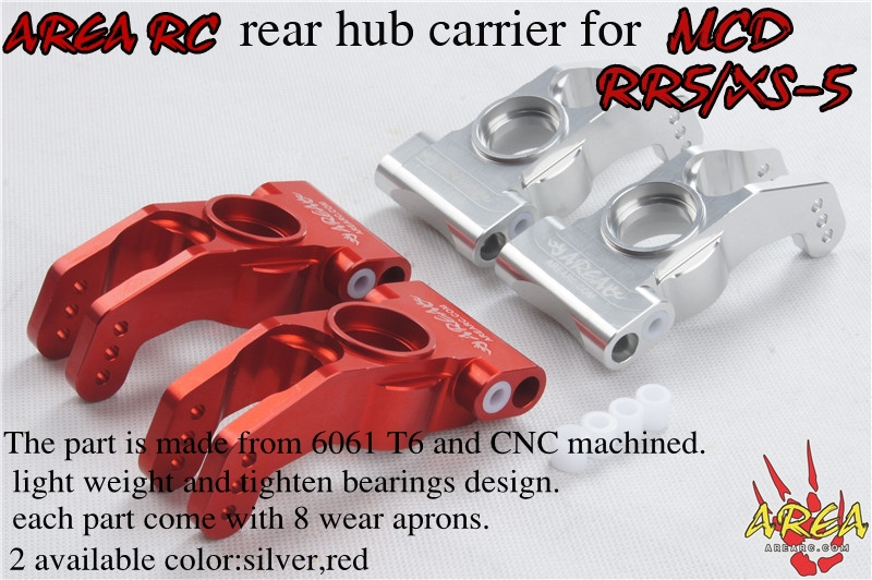 Area Rc Rear Hub Carrier For MCD RR5/XS5 area rc rear hub carrier for losi 5t 5ive t