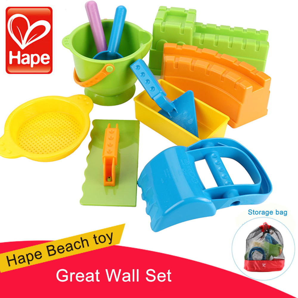 HAPE 10pcs With Storage Gift Bag Drain Children Outdoor Play Tools Sand Sandbeach Beach Toys Kids Summer Gift Bucket