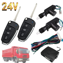 24V Truck Central Lock Waterproof Dustproof One way Alarm Engineering Trucks Vehicle Wagon Anti Theft Device