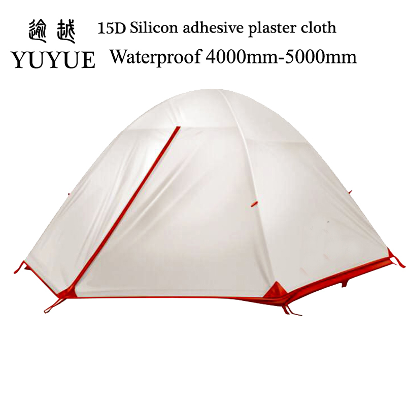Waterproof Camping Tent For Heavy Rain15D Silicon Plaster Cloth No-see-um Mesh Beach Tent Permeability Camping Tents Equipment 0