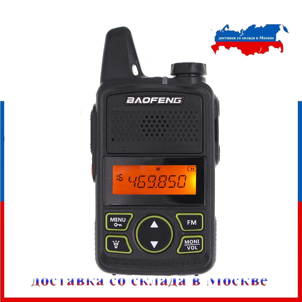 100% Original  BAOFENG Wakie Talkie BF-T1 UHF 400-470MHZ Two Way Radio 0.5-1W Power Transceiver Handheld Intercom