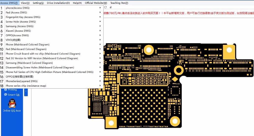 Wuxinji Dongle Platform For Iphone Ipad Samsung Bitmap