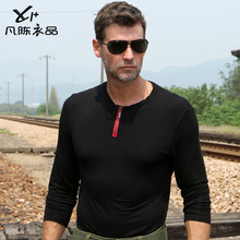 promotion New arrival 2014 long-sleeve T-shirt elastic tight basic sweater autumn and winter slim t shirt free shipping