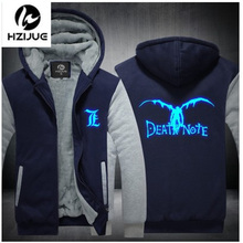 Death Note Jacket Sweatshirts Thicken Hoodie