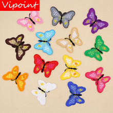 VIPOINT embroidery buttlefly patches animal badges applique for clothing XW-132