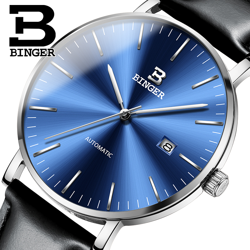 Switzerland BINGER Mens Watches Luxury Brand automatic mechanical Men Watch Sapphire Male Japan Movement reloj hombre B-5081M-14 switzerland binger watch men 2017 luxury brand automatic mechanical men s watches sapphire wristwatch male reloj hombre b1176g 6