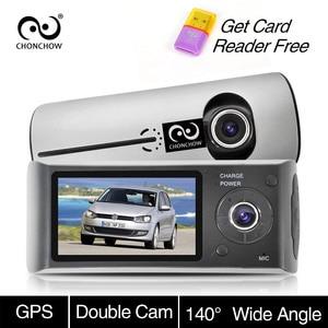 ChonChow Dual Dash Camera Car