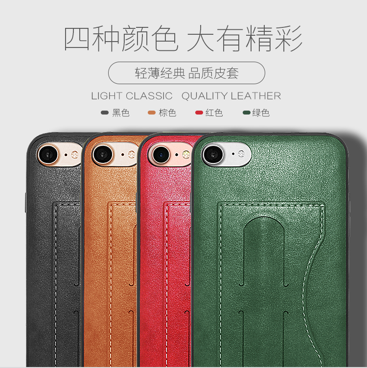 sFor Phone Case Apple Iphone 8 Cover PU Flip Leather + TPU Card Slot Case For Apple Iphone 8 Case For Iphone 7 Funda 4.7