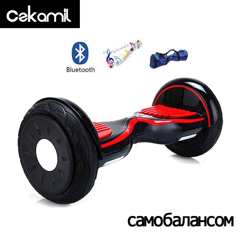 Цена за Москва 10.5 Дюймов Два Колеса Giroskute Hoverbaord Hover Доска Электрический Самостоятельная Балансировка Мопедов Bluetooth Hooverboard Gyroscooter