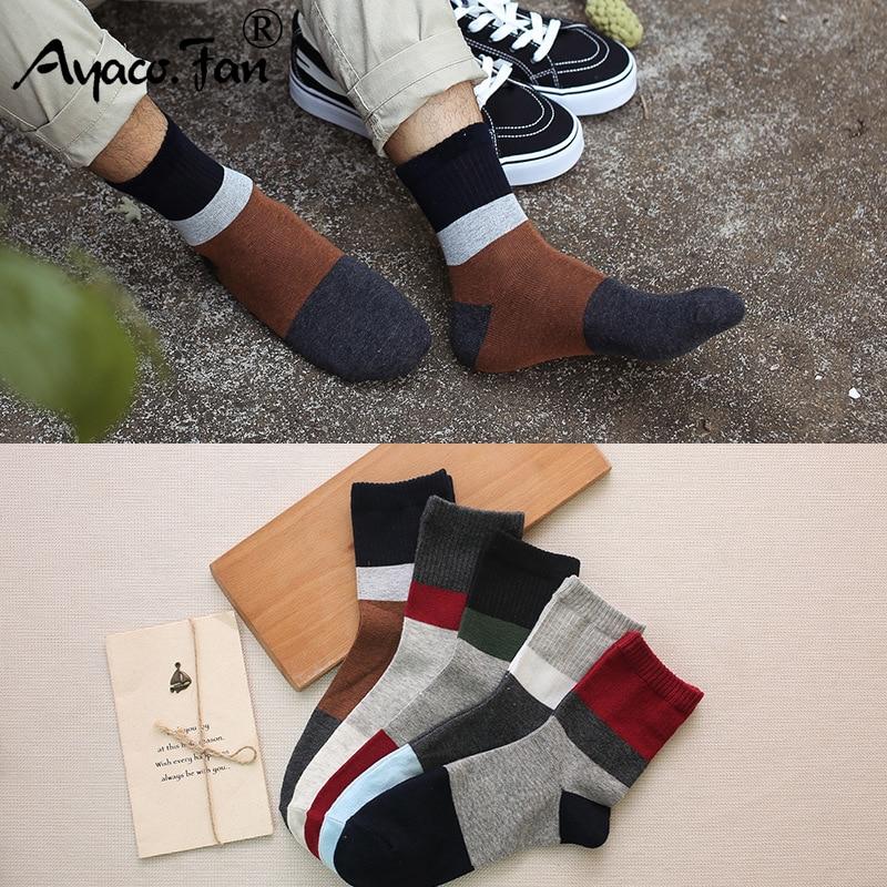 5 пар/лот, Осень-зима, новые мужские хлопковые носки для мужчин, Классические деловые носки в стиле пэчворк, мужские носки, мужские носки