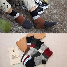 5 Pairs/Lot Autumn Winter New Men Cotton Crew Socks for Male Patchwork Colors Cl