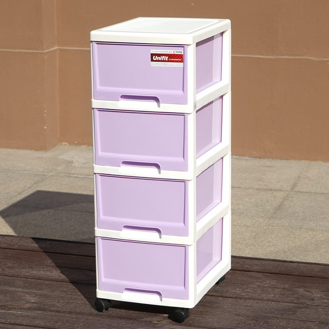 TENMA Pegasus Four Plastic Drawer Storage Cabinets Bathroom Storage Cabinet  Finishing Color Slit U 40