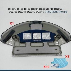 Image 1 - Бак для воды + 3 * тряпка для швабры Для Ecovacs Deebot DT85G DT85 DT83 DM81 DE35 dg710 Запчасти для робота пылесоса Замена резервуара для воды