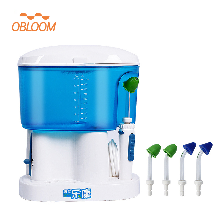 OBLOOM The new type electric pulse nasal irrigation Rhinitis syringe The neti pot health care