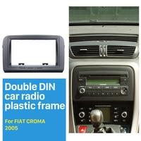 Seicane Double Din Car Radio Fascia for 2005 FIAT CROMA Stereo Dash CD 2Din Radio Frame Panel Trim Installation Kit Grey Color