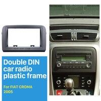 Seicane için Çift Din Araba Radyo Fasya 2005 FIAT CROMA Stereo Dash CD 2Din Radyo Çerçeve Paneli Trim kurulum seti Gri renkli