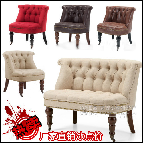 nordic american law retro fabric small sofa chair ikea creative study single or double bedroom. Black Bedroom Furniture Sets. Home Design Ideas