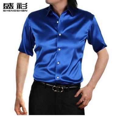 Новое поступление, летняя стильная шелковая Повседневная однотонная мужская рубашка с коротким рукавом, трендовая модная повседневная рубашка из искусственного шелка - Цвет: blue
