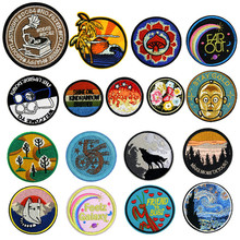 Many Circular Tree Animal Man Parches Ropa Embroidered Iron On Patches For DIY Cloth Patch Fashion Design Motif Applique Badge