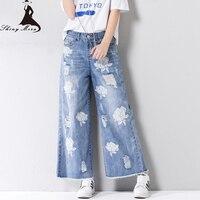 New Fashion 2017 delle Donne Pantaloni Larghi del Piedino Dei Jeans Delle Signore Allentato Caviglia-Lunghezza Pantaloni In Denim di Alta Qualità Delle Donne del Foro Pantaloni Jeans Americano