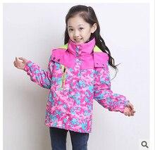 Дети в куртки верхняя одежда и пальто девочка в пиджаки осень зима дети в ветровка туризм и товары для кемпинга