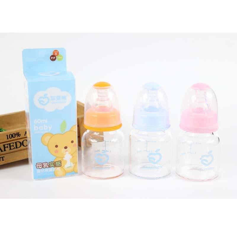 773f98804fc9 60ml MAM Feel Good Glass Bottle Newborn Baby Milk Bottle Child Feeding Kids  Botte Child Nurse Bottle Material Free Shippin-in Water Bottles from Home  ...