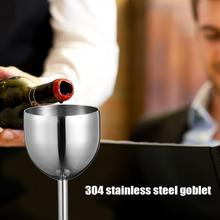 Stainless Steel Stemmed Wine Glasses 240ML Metal Shatterproof Red Wine Goblets Glass Bar Champagne Cocktail Drinking Cup Barware