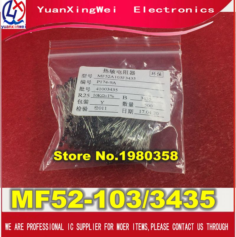 Free shipping 100PCS Accuracy of 1% thermistor NTC - MF52-103/3435 10 k to 3435 + 1 NTC- MF52-103F3435 10pcs lot 3d printer ntc thermistor 100 k accuracy 1