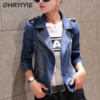 Free Shipping New Fashion Star Jeans Women Punk Spike Studded Shrug Shoulder Denim Cropped VINTAGE Jacket