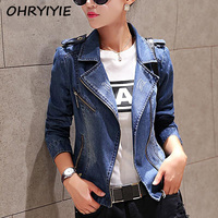 Free Shipping New Fashion Star Jeans Women Punk Spike Studded Shrug Shoulder Denim Cropped VINTAGE Jacket