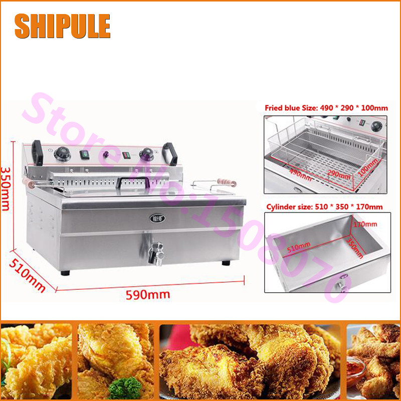 SHIPULE Multifunctional stainless steel industrial electric fried chicken fryer machine 20L french fried chicken frying machine kitchen appliance 20l double cylinder electric fryer french fries chicken electric frying pan stainless steel deep fryer machine