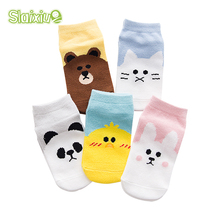 SLAIXIU 5 Pair Baby Socks for Boys Girls Soft Cotton Kids Socks for Birthday Gifts Breathable Children Toddler Clothes for 1-12T
