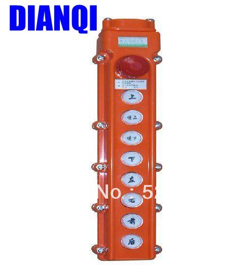 cob Rainproof Up-down Pushbutton Crane Hoist Switch ,Waterproof  push button switch [vk] av044746a200k switch pushbutton dpdt 6a 125v switch